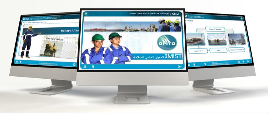 IMIST Online Image 5